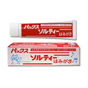 Pax salty toothpaste 80 g pharmaceutical products PAX Sun oil *