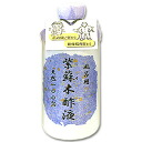 Shiso vinegar bath for bath salts 490 ml *
