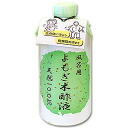 490 ml of mugwort pyroligneous acid (bath articles) * for baths
