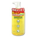 Black finest high pitch deep cleansing oil an economy size HIPITCH *