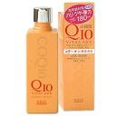 Kose vital age Q10 facial lotion (fresh skin moisturizing moisture fluid) 180 ml KOSE ViTAL AGE *