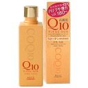 180 ml of KOSE by Tal Eiji Q10 emulsion (活肌乳液) ViTAL AGE KOSE *