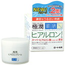 @50 g of laboratory of skin pole moisture ヒアルロン humidity retention cream gokujyun skin laboratory Moi strike cream * 10P02jun13