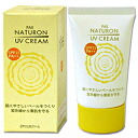 Base cream, sunscreen パックスナチュロン UV cream 45 g PAX NATURON Sun oil *.