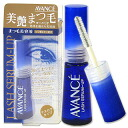 AVANCE Lash serum-UP (Eyelash care serum mascara) *