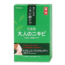 Skin beauty cumshots medicated adult acne facial mask five AD with Kracie *