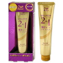ウエラトーン-to-plus one shine キープトリートメント (wash hair treatment) 58 g P & G WELLA *.