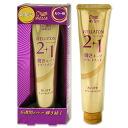 ウエラトーン-to-plus one shine キープトリートメント (wash hair treatment) 58 g P & G WELLA *.