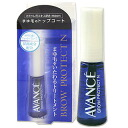 Avance brow protect N eyebrow coat 10 ml AVANCE *