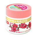 Medicated Peach Flower hand cream 70 g ORIGINAL *