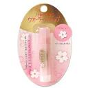 Water in lip skin pure SHISEIDO FINE TOILETRY *