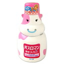 720 ml of ground bus romance medical use milk sewing fresh milk BATH ROMAN *