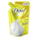 Lose ダヴオイル bubble cleansing make, and repack it; 150 ml of 用 Unilever Dove *