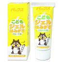 Pax kids gel hamigaki fruit flavor 50 g PAX Sun oil *