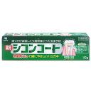 Medicinal シコンコート 110 g kobayashi *