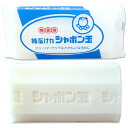 -Unless the stock bubble ball pure SOAP solid ( for laundry SOAP ) 200 g *