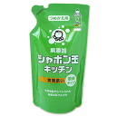 Savon jade kitchen dishwashing liquid type refill 250 ml *
