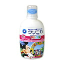Lion medicinal Clinica Kid's dental rinse peach flavoring 250 ml LION *