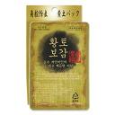 12 g of Korea fair skin (natural yellow ocher pack) *