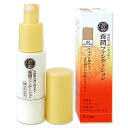 @30 ml of external color ROHTO * 10P02jun13 where 50 恵養潤 foundations 02 is natural