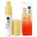 @30 ml of external color ROHTO * 10P02jun13 where 50 恵養潤 foundations 01 is well acquainted with