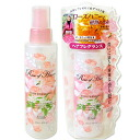 ローズオブヘブン now (hair treatment) 120 ml RoseofHeaven KOSE COSMEPORT *