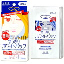 Softymo medicated clear white Pack 10 pieces コーセーコスメ port softymo KOSE COSMEPORT *