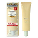 Kose Noah (tightly covered) UV makeup base A 30 g KOSE COSMEPORT NOAH *