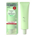 Kose Noah UV makeup base (color control) GA 30 g KOSE COSMEPORT NOAH *