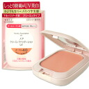 9 g of SPF25 PA++ KOSE COSMEPORT * for all コーセーノアクリーミィファンデーション UV ocher 40 seasons