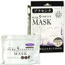 ピュアファイブエッセンスマスク (PL) placenta undiluted contains beauty liquid mask 30 sheets (450 ml) JAPANGALS *