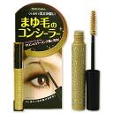 MAYUCARA kokuryudo black finest マユカラ lip concealer (eyebrows concealer) *
