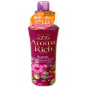 Fabric softener アロマリッチ Scarlet ハッピーフルーティアロマ deodorant and fragrance smell (aroma agents flexibility) 620 ml LION *