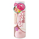 Utena of lamka puru very moist skin lotion 200 ml Lamuca utena *