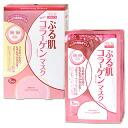 It is Lamuca utena * for five times of ウテナラムカ ぷる skin masks