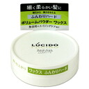 Mandom lucido hair volume powder wax soft hard 70 g mandom LUCIDO hair wax volume & hard *