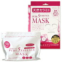 Japan gals ピュアファイブエッセンスマスク (CE) JAPANGALS * natural ceramide undiluted contains beauty liquid mask 30 sheets (450 ml)