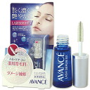 AVANCE Avance lash serum EX-mascara type growth hair agent *