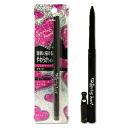 Koji spring heart long lasting eyeliner 01 black SpringHeart KOJI *