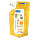 Skin research ( ハダラボ ) pole gokujun cleansing refill packs for 180 ml hadalabo ROHTO *