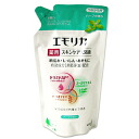 Repack a fragrance of the エモリカ medical use bathing liquid herb; 360 ml of 用 *