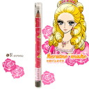 Kiss me heroine make eyebrow brow 01 dark brown Heroinemake KissMe *