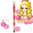 Kiss me heroine make eyebrow eyebrow 03 Brown Heroinemake KissMe *