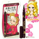 Kiss me Heroine make Liquid Eyebrow 01 Olive Brown KissMe Heroinemake *