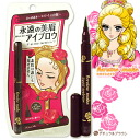 Kiss me heroine make linequeen liquid eyebrow 02 natural Brown KissMe Heroinemake *