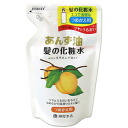 Repack a lotion (hair treatment) of the willow shop apricot oil hair; 160 ml of 用 YANAGIYA *