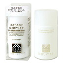 ●! 30 ml of humidity retention UV milk SPF22PA++ M-mark matsuyama * which quench Matsuyama oils and fats skin