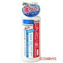 Kose ヒアロチャージ moisture lotion (LOTION) type 180 ml HYALOCHARGE KOSE COSMEPORT *