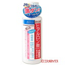 Kose ヒアロチャージ moisture lotion (LOTION) super moist type 180 ml HYALOCHARGE KOSE COSMEPORT *
