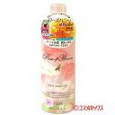RoseofHeaven KOSE COSMEPORT * ローズオブヘブン ボディミルキィジェル: body moisturizer: 190 ml